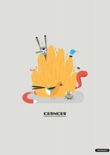 Plakat Chynchy