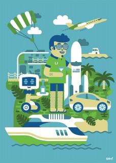 Plakat Wyspa