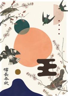 Plakat Moon blossom