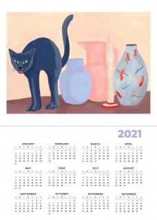 Nie budzić kota / kalendarz 2021