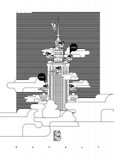 Plakat Stop smog Warszawa